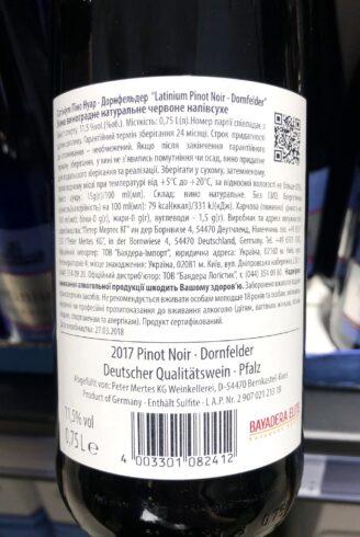 Latinium Pinot Noir-Dornfelder 2