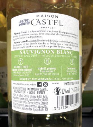 Maison Castel Sauvignon Blanc магазин склад wine wine