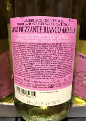 San Mare Lambrusco dell'Emilia Bianco склад магазин winewine