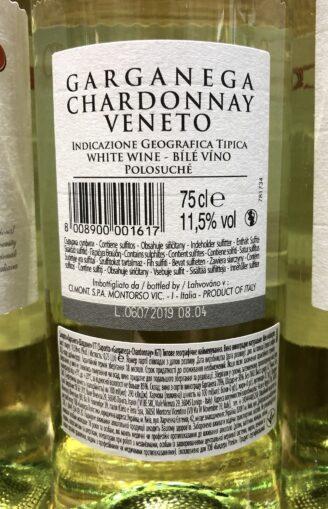 Saporito Garganega-Chardonnay склад магазин winewine