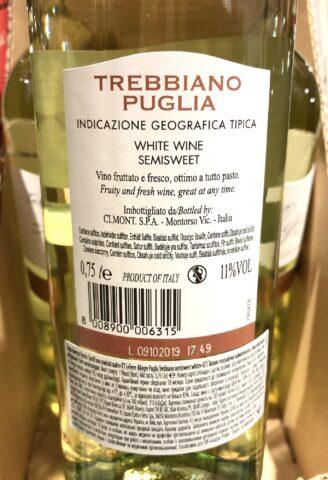 Terre Allegre Puglia Trebbiano склад магазин winewine