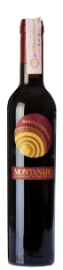 Montanaro Barolo Chinato wine wine магазин склад