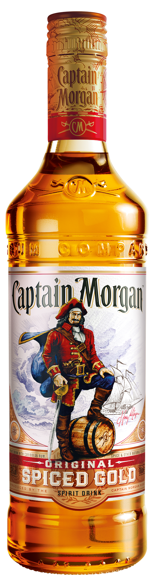 Ром Captain Morgan Spiced Gold 0.5л склад магазин winewine