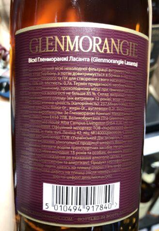Виски Glenmorangie Lasanta 0,7л 2
