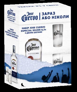 Текила Jose Cuervo Especial Silver 0.7л (з чарками) 1