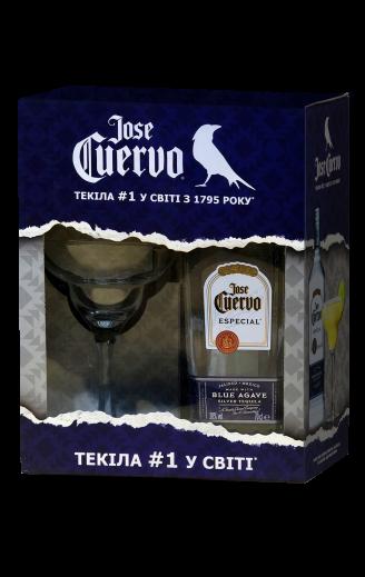 Текіла Jose Cuervo Especial Silver 0,7л (+ бокал для маргарити)