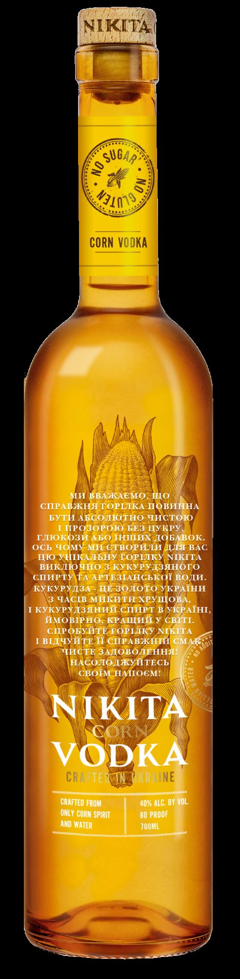 Горілка Nikita Corn Vodka магазин-склад winewine