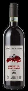 ArPePe Grumello Rocca de Piro Valtellina Superiore - winewine магазин склад
