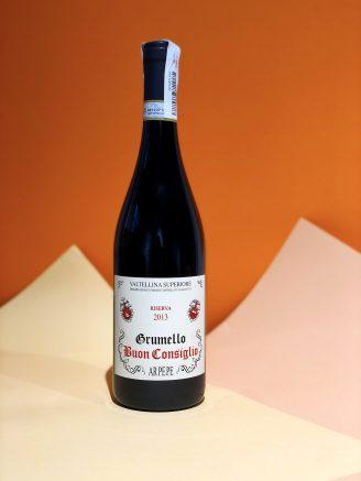 ArPePe Grumello Buon Consiglio Valtellina Superiore - магазин склад wine wine