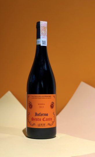 ArPePe Inferno Sesto Canto Valtellina Superiore Riserva - магазин склад wine wine