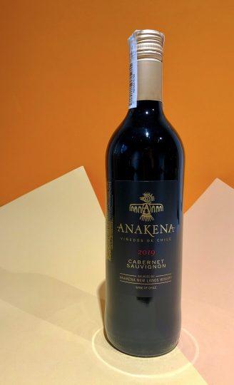Anakena Cabernet Sauvignon - wine wine магазин склад