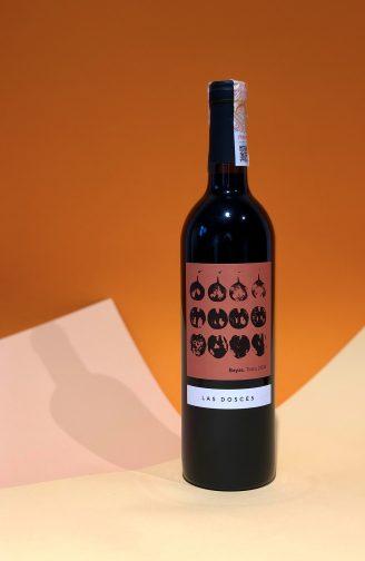 Chozas Carrascal Las Dosces Bayas Tinto - магазин склад wine wine