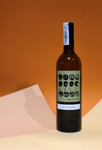 Chozas Carrascal Las Dosces Bayas Blanco - wine wine магазин склад