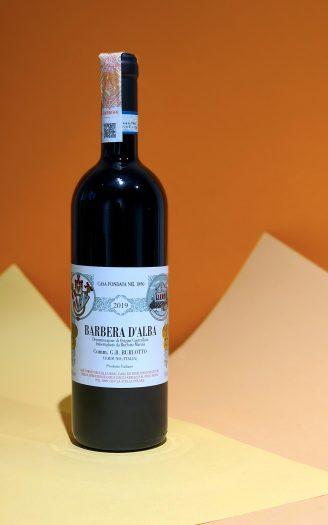 Comm. G.B. Burlotto Barbera d'Alba 2019 - магазин склад wine wine