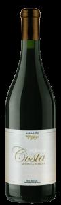 Bodegas Bhilar Costa do Santa Marina Albarino - winewine магазин склад