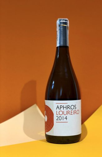 Aphros Loureiro 1