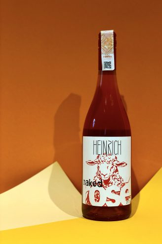 Heinrich Naked Rose магазин склад wine wine