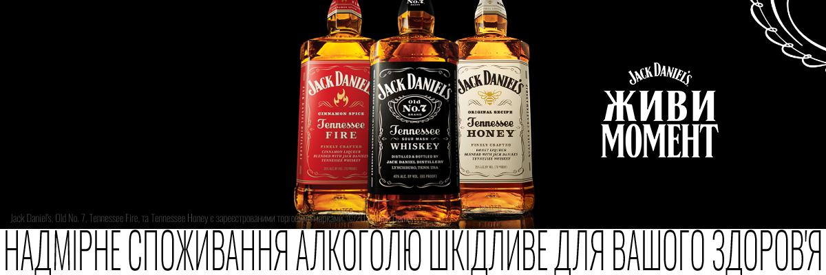 JD_JD_FIre_Honey_1200x400_2-2