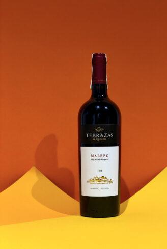 Terrazas de Los Andes Reserva Malbec winewine магазин склад